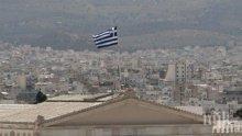 Приеха девет поправки в Конституцията на Гърция