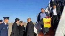 """Гаф при пристигането на Борисов в САЩ. Мрежата завря заради """"Каракачанов с дисагите"""""""