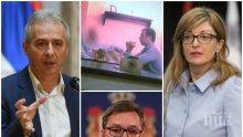 ШПИОНСКИЯТ СКАНДАЛ ПРОДЪЛЖАВА! Дрецун атакува Захариева: Български министър не може да дава уроци на сръбски депутат