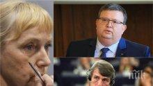 МЪЛНИЯ В ПИК! Искат снемане на имунитета на Елена Йончева в Европарламента (ОБНОВЕНА)