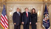 Бойко Борисов пише история в САЩ – той е първият български премиер с двукратна официална покана от Белия дом. Защо Мелания не се очаква на височайшата му среща с Тръмп? (СНИМКИ/ОБЗОР)
