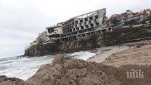Дигата на Централния плаж в Созопол е почти премахната