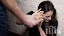 Докладите за домашно насилие в Гърция са скочили с 34,5 процента