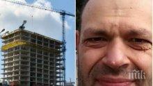 """От """"Артекс"""" скочиха срещу кмета от ДеБъ на """"Лозенец"""": С искането да се премахне """"Златен век"""" той изопачава истината и манипулира общественото мнение (ВИДЕО)"""
