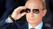 Путин пред вдовици на загинали при взрив военни: Всички сме смъртни