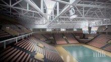 Стара Загора ще има нова спортна зала - направиха първата крачка за грандиозния строеж