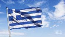 Гръцкият парламент ще гласува промени в Конституцията