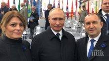 Путин: Подготовката на нова руска държавна програма за въоръжение започва през 2020 г.,