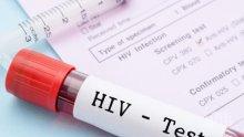 Младежи от Русе с флашмоб по повод Световния ден за борба със СПИН