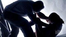 Над 30 000 са сигналите за домашно насилие