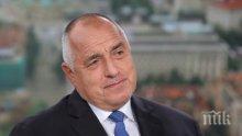ПЪРВО В ПИК! Борисов със сърдечна среща в далечна Исландия - ето с кого се видя българският премиер (СНИМКА)