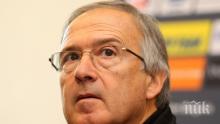 След важния за футболна България жребий - ето какво заяви Георги Дерменджиев