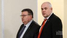 Гешев подкрепи кандидатурата на Цацаров за председател на КПКОНПИ: Той е брилянтен юрист!