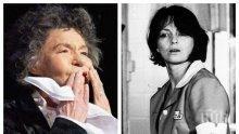 10 ДНИ ПРЕДИ ДА ПОСТЪПИ В БОЛНИЦА: Стоянка Мутафова с шокиращи думи към покойната Невена Коканова: Вено, идвам при тебе! (СНИМКИ)