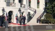 Премиерът Борисов с послание: Ето какво написа в Книгата за гости на Белия дом (СНИМКИ)