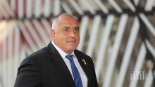 САМО В ПИК TV: Ето къде отседна Борисов при визитата си в САЩ (ВИДЕО/СНИМКИ)
