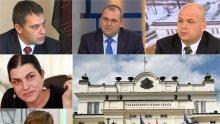 САМО В ПИК: Депутатите с 6 бона бонуси за Коледа? Народни представители от ГЕРБ, ВМРО, ДПС и БСП пред медията ни: Не, фалшива новина е!