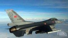 Турция ще търси алтернатива на Ф-35