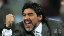 ОБРАТ: Марадона се върна в Химнасия