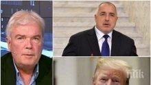 ВАЖНИ ПРЕГОВОРИ: Борисов държи важен коз преди срещата с Тръмп - може ли да гръмне голяма новина за внос на евтин американски газ