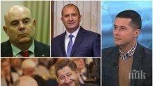 ГОРЕЩА ТЕМА! Юристът Марин Киров: Протестите срещу Иван Гешев са партийни, а Румен Радев избра гласа на улицата, а не на институциите