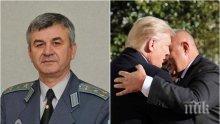 САМО В ПИК: Военният ни аташе в САЩ ген. Анатолий Кръстев: Впечатлен съм от посрещането на Борисов
