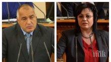 ИЗВЪНРЕДНО В ПИК TV: Екшън с Борисов и Корнелия Нинова в парламента! Премиерът захапа лидерката на БСП: Поздравявам ви за резултатите на изборите - хората дадоха оценката си за вас (ОБНОВЕНА/СНИМКИ)