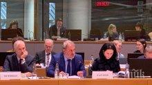 България поиска диалог с всички страни в Европа за борбата с трафик на културни ценности