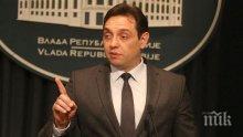 Александър Вулин: Не вярвам Путин и Шойгу да са знаели за шпионската афера