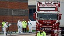 Арестуваха още един ирландец за смъртта на 39-имата виетнамци от камиона ковчег