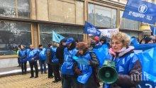 Синдикатите се разцепиха - няма да водят общ протест