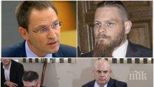 Асоциацията на прокурорите скочи остро срещу атаката на съдии от скандалния ССБ срещу Иван Гешев: Недопустимо е съдии да осъществяват натиск в процедурата за избор на главен прокурор!