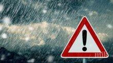 ЛОШО ВРЕМЕ! Жълт код за проливни валежи - ето къде дъждът ще се лее из ведро (КАРТА)