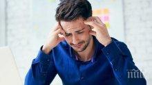 ГОЛЯМ РИСК: Мъжете крият здравословните си проблеми