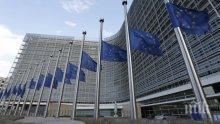 Съветът на ЕС одобри новия състав на ЕК без кандидат на Обединеното кралство