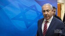 Бенямин Нетаняху е обвинен в подкуп, измама и злоупотреба с доверие