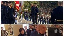 """ПЪРВО В ПИК TV: НЕВИЖДАНО! Посрещнаха Борисов с 21 топовни салюта, премиерът поднесе венец на Мемориала на незнайния воин в парк """"Арлингтън"""" (ОБНОВЕНА/СНИМКИ)"""