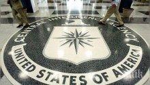 Осъдиха агент на ЦРУ на 19 години затвор за шпионаж