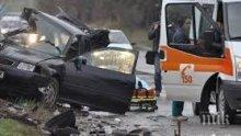 ОТ ПОСЛЕДНИТЕ МИНУТИ: Тежка катастрофа на пътя София-Варна, има загинал
