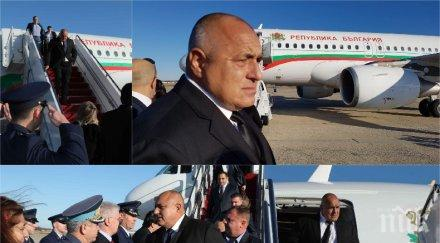 ПЪРВО В ПИК TV: Премиерът Бойко Борисов пристигна във Вашингтон (ВИДЕО/СНИМКИ)