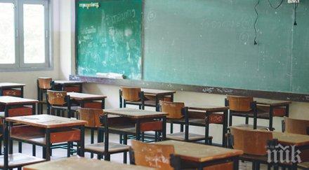 мъж вилня класна стая плевенско училище