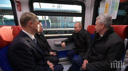 Путин се качи на влак от Белоруската гара