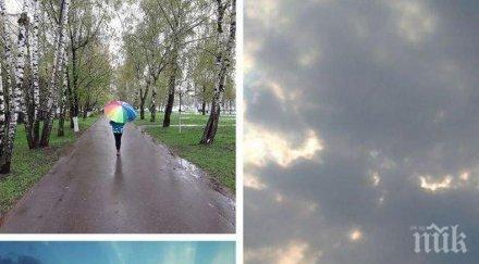 ЗИМАТА НАСТЪПВА: Застудяването продължава, дъждовете се засилват, а температурите ще паднат до...