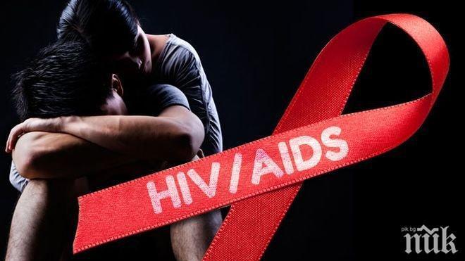 Тръгва анти СПИН маратон в училищата в Пловдив