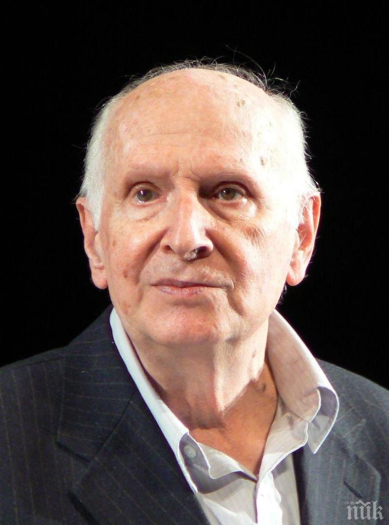 ТЪЖНА ВЕСТ: Театърът се прости с още едно величие - проф. Васил Димитров слезе завинаги от сцената на 85