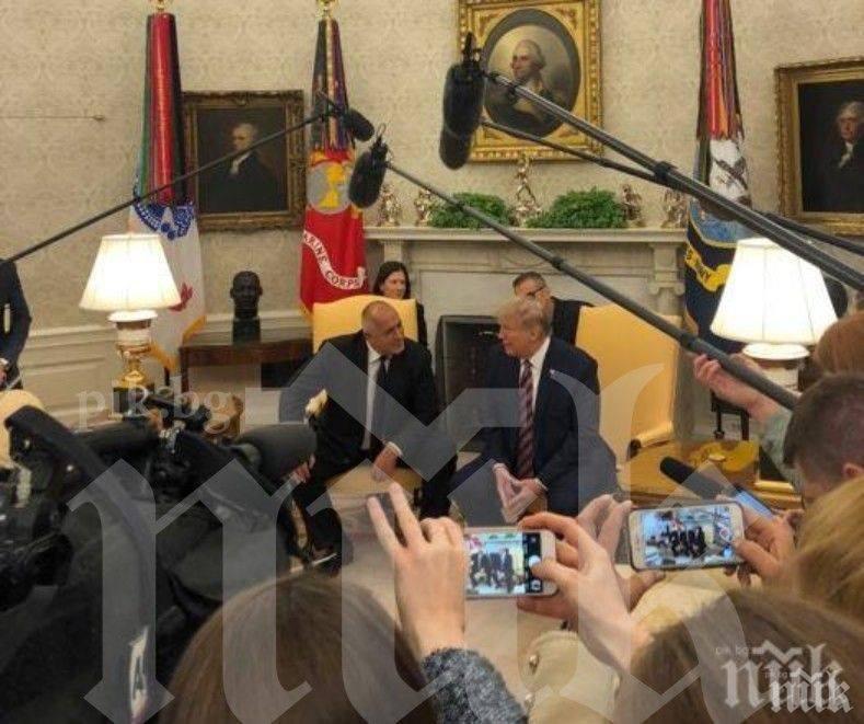 ИЗВЪНРЕДНО И ПЪРВО В ПИК TV! Премиерът Бойко Борисов на четири очи с Тръмп в Овалния кабинет (СНИМКИ/ВИДЕО)