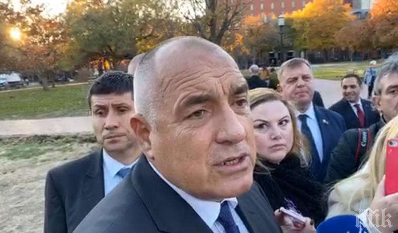 ПЪРВО В ПИК TV: Борисов с първи думи след срещата си с Тръмп: Убеден съм, че визите ще паднат. Вълнувам се, че сега майка ме гледа отгоре... (ВИДЕО)