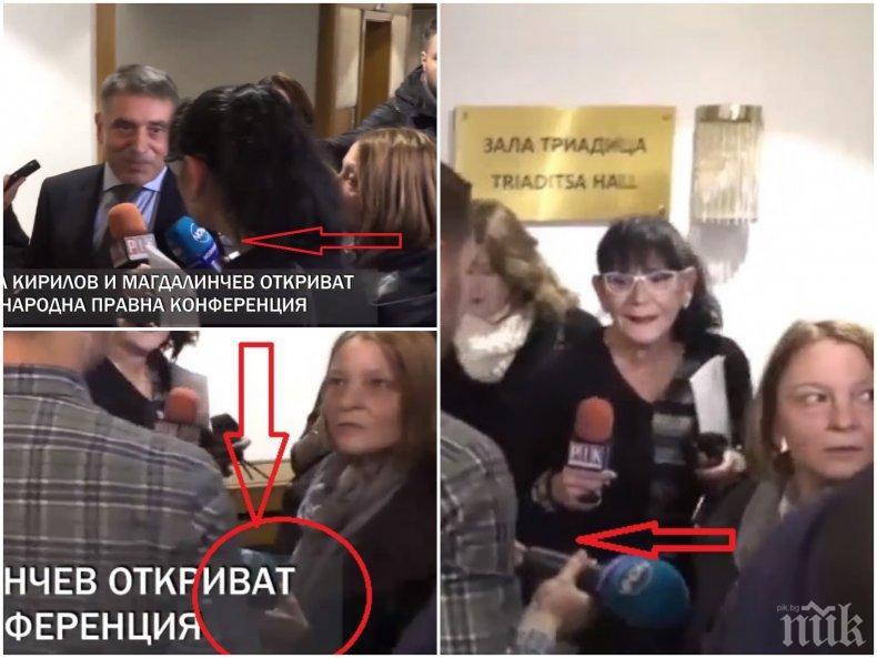 Канна Рачева репортерка на Нова телевизия? Ето как Ива Николова разобличи уйдурмата в невиждан екшън (УНИКАЛНО ВИДЕО)