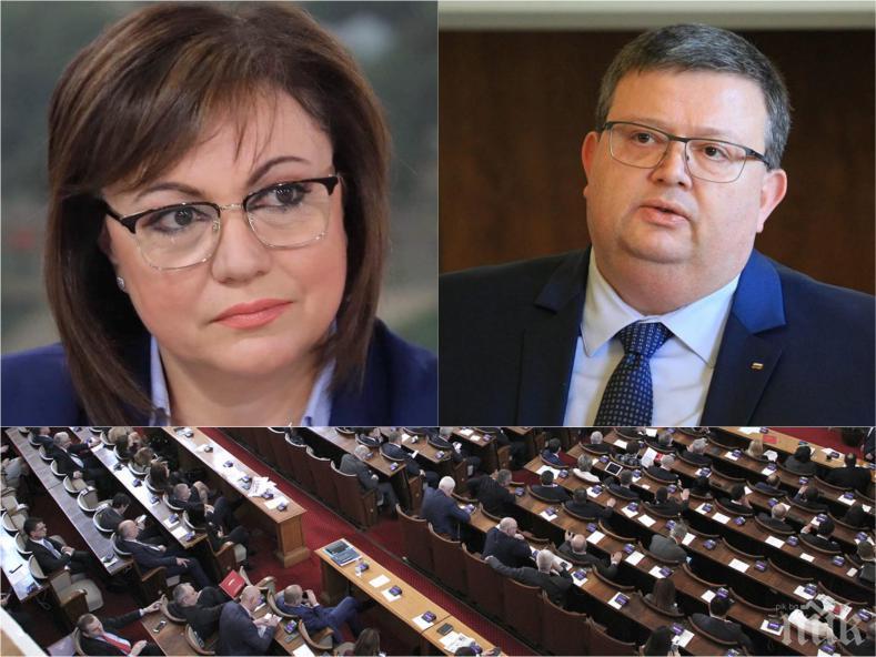 РАЗКРИТИЕ НА ПИК: Истерия в БСП, най-верните на Нинова се обърнаха срещу нея заради Сотир Цацаров