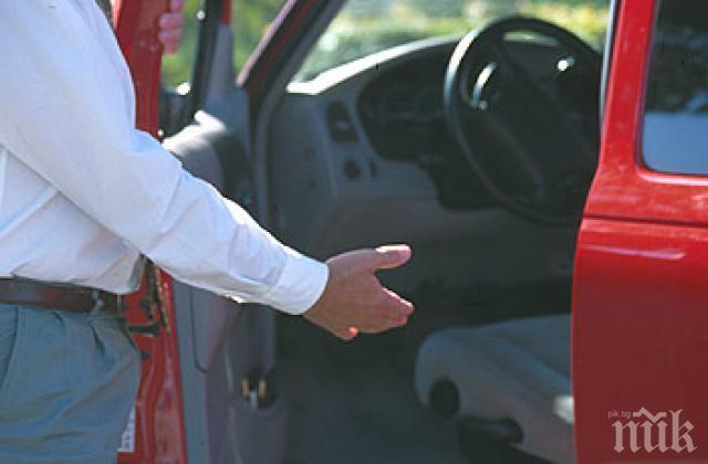 НОВО 20: Продаваме си колата само след оценка от лицензиран застраховател